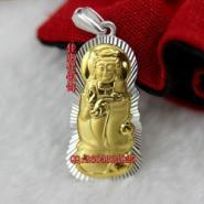 深圳佳惠佳观音吊坠银包金观音图片