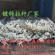 广东惠州东莞广州深圳镀锌拉杆厂家图片