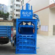纸皮打包机厂家直销、广东广州纸皮打包机厂家、废纸打包机价格、专业纸皮打包机生产厂家图片
