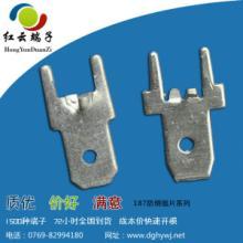 供应红云187防倒插片 187公端插片规格 PCB板电路板用插片公端子