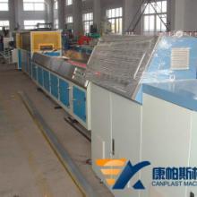 供应塑料异型材生产线|塑料型材设备|PVC型材设备