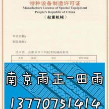 重庆代办法兰连接阀门TS资质申办、申办贵州E型弹簧
