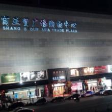 供应武汉亚贸耐久石材幕墙施工经济适用石材耐久石材安全石材一体化批发