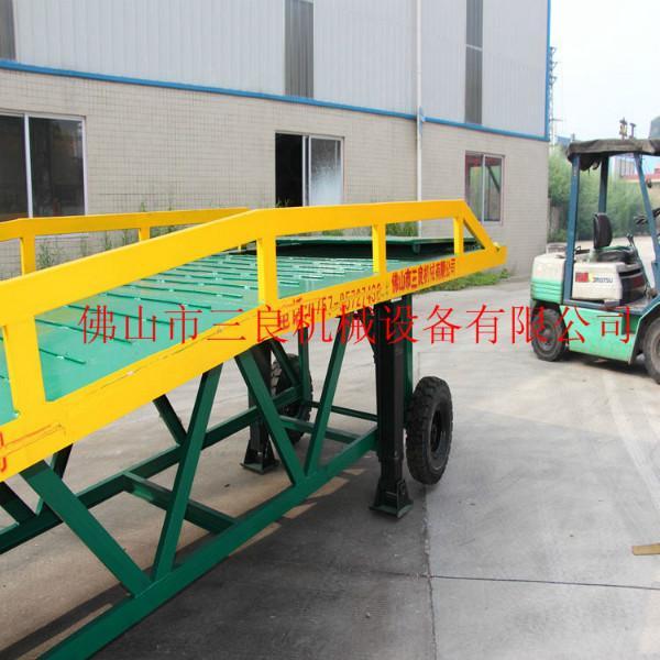供应各种移动式登车卸货台订做厂家