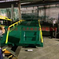 供应10吨集装箱卸货登车桥供货商