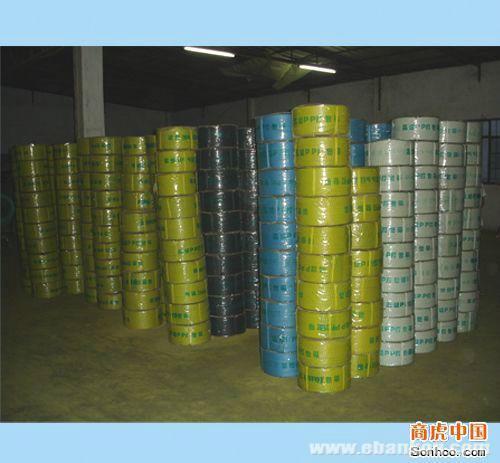 供应瓷砖专用带,重庆瓷砖专用带厂家,重庆瓷砖专用带价格,重庆瓷砖专用带批发