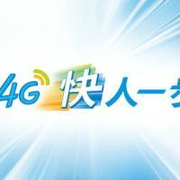 供应中华酷联手机改串号软件 图片|效果图