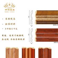供应装饰线板欧式高档新颖装饰线条批发