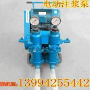 吉林松原注浆泵.2ZBQ24/10注浆泵.性能型号注浆泵