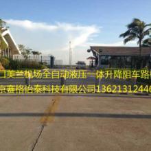 供应遥控电动液压一体升降路桩,北京电动液压一体升降路桩批发