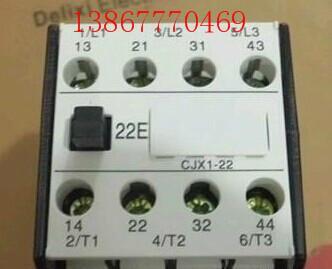 供应CJX1-22交流接触器CJX1-22/22