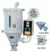 供应料斗干燥机生产厂家,料斗烘干机厂家,料斗烘干机价钱