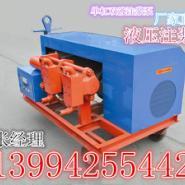 柱塞式注浆泵高压力双液双缸泥浆泵图片