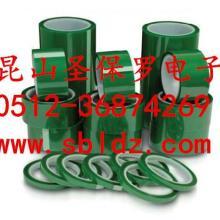供应绿色贴合高温胶带带膜绿色高温胶带红色PET高温胶带透明硅胶自粘带图片