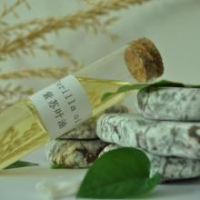 供应 紫苏籽油