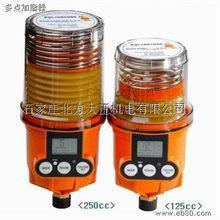 供应ATS注油器125ml