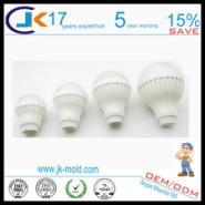 3W球泡灯外壳塑料套件图片