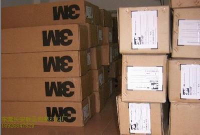 供应质量最好的3MST-416双面胶3M416双面胶用途3MST-416材质印刷3M416双面胶3M