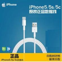 厂家定做苹果手机数据充电线 安卓数据线 1M尼龙编织TYPE-C数据充电线生产图片