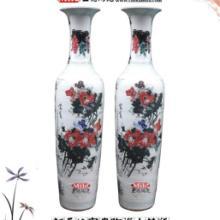 供应花瓶定做厂家 乔迁开业礼品陶瓷大花瓶 酒店大花瓶