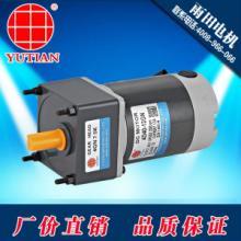 厂家供应25瓦烧烤机电机25瓦直流电机