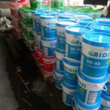 供应福州氯丁橡胶乳沥青防水涂料价格厂家销