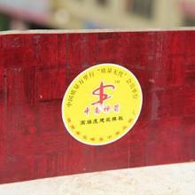 供应竹胶板-高档精品簿帘竹胶模板