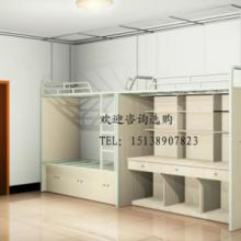 供应安阳单人公寓床_安阳单人公寓床价格_安阳学生公寓床厂家批发