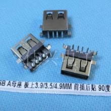 供应新品USB母座板下4.9卷边90°沉板图片
