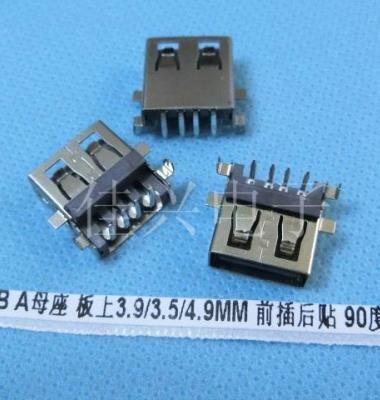 新品USB母座板下4.9卷边90沉板图片/新品USB母座板下4.9卷边90沉板样板图 (1)