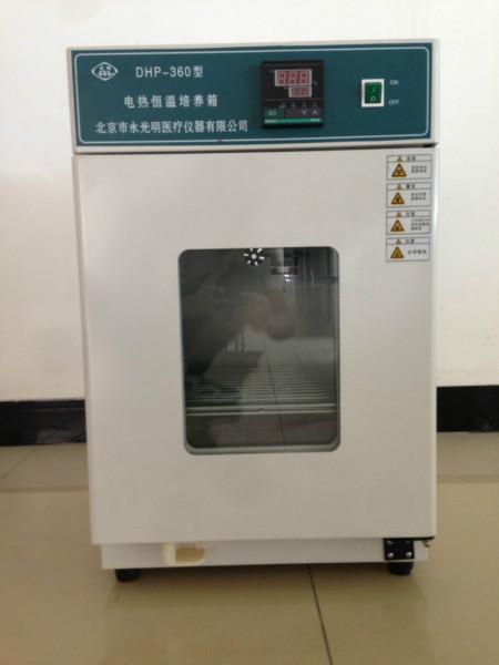 供应北京恒温培养箱价格  北京 恒温培养箱生产厂家 ,培养箱现货供应