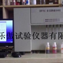 供应耐火材料化学成份分析仪,DHF84耐火材料化学成份分析仪厂家