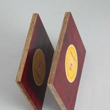 供应中档竹模板-竹模板厂中南神箭
