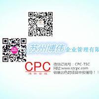 供应苏州软件著作权登记申请办理代理