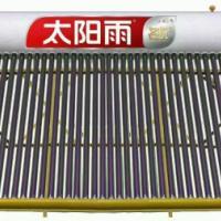 【遂溪新太阳能热水器】壁挂式新太阳能热水器加压水泵