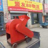 供应建筑垃圾料破碎机