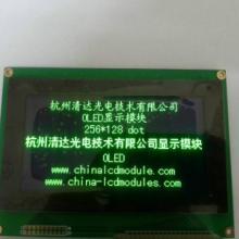低温OLED屏HGS256128-1