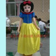白雪公主卡通人偶服装道具行走人偶图片