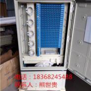 288芯光缆交接箱图片