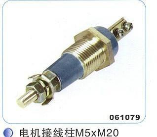供应用于防爆电机生产的YB电机接线柱M5*20