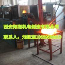 供应河南安阳传动轴中频加热炉,传动轴热处理,传动轴制造