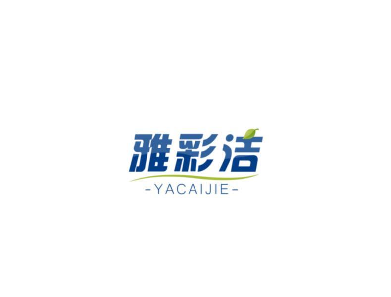供应大理石清洁剂保养膏,广东清洁剂