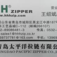 防水拉链生产供应图片