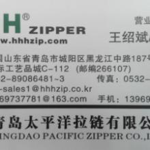 供应防水拉链生产供应商青岛HHH拉链,防水拉链生产供应商韩国HHH拉图片