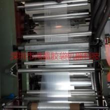 供应深圳无纺布印刷机,胶袋印刷机,印刷机械图片