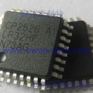 CP2526图片