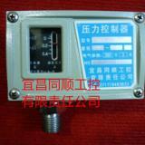 供应高压压力开关,工业型铸铝壳体,普通型、防爆型,户外型,防水型