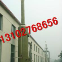 供应用于工厂的玻璃钢净化塔/酸雾净化塔厂家价格批发
