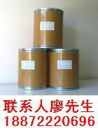 供应丁酸生产厂家现货直销