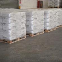 供应化工用氧化锌